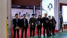 奥威狮惊艳亮相2015中国嘉兴集成吊顶产业博览会
