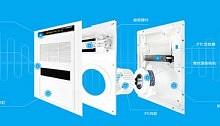巨合双暖王:精慧-Ⅰ多功能取暖器产品测评