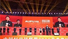 中国好家居2016首季惠民工程启动 杭州奥普受消费者热捧