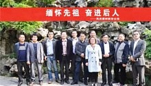 AOPU董事长盛林君,参加中国实业之父盛宣怀先生逝世100周年纪念活动