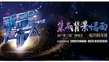 6月2日,直击顶上集成背景墙面新品发布会,'墙'占千亿市场