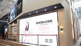 2016.6.30广州建博会 总监面对面-巴迪斯-精彩现场