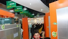 2009奥华经销商会-企业参观