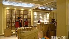 3月13日北京建材展 帝拓与您有个约会