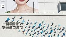 第二十二届北京建博会——美尔凯特-展会现场