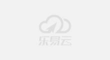 2017上海厨卫展720全景展馆——海创