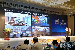 品格集成家居有限公司市场总监卢斌峰先生与清华大学美术学院教授张月先生
