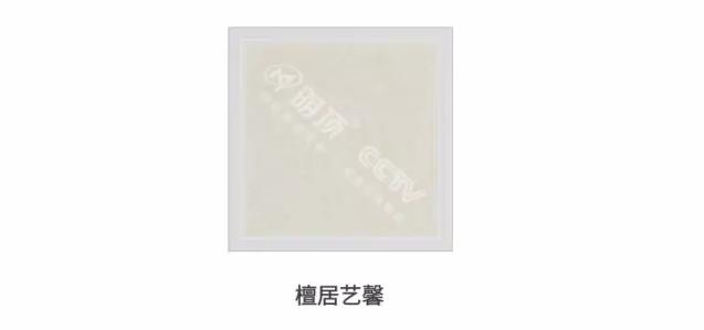 QQ图片20170818152541