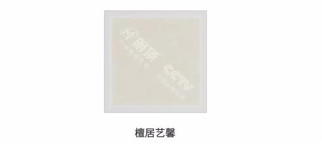 QQ图片20170818153001