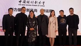 """来自 """"东方""""的设计新力量   扬州站·吴滨"""