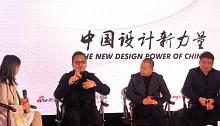 """奥普""""青年设计师成长计划""""扬州站"""