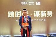 明顶刘以彬:明年销售额在今年的基础上翻一番