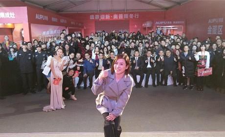 奥普暖冬行杭州站-宣萱助阵(论坛与互动)