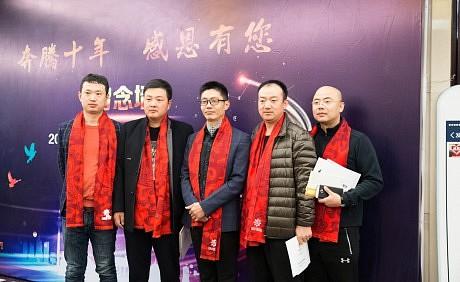 浙江昆仑电气有限公司新品暨产品开发战略发布会