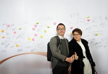 """广东省天花吊顶协会成立大会暨""""广东崛起千人峰会""""-嘉宾签到"""