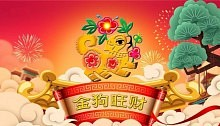 克兰斯温馨提示:临近春节,今年20多个地区物流停运提前!