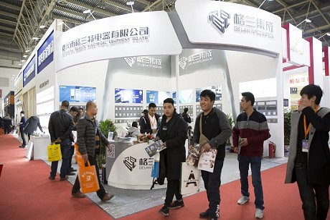 2018北京建博会-格兰电气展会现场
