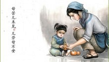 宝仕龙丨这才是给母亲最好的礼物