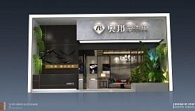 奥邦720全景-2018嘉兴吊顶展