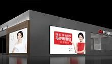 2018嘉兴吊顶展鼎美展馆效果图