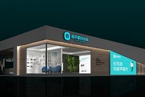 容声广州建博会展馆效果图