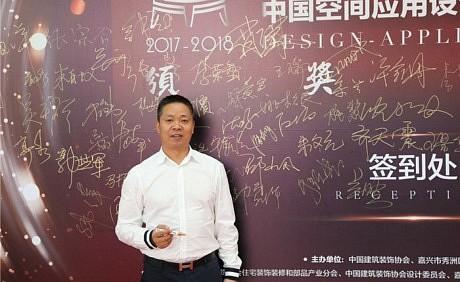 奥华受邀参加第二届红鼎奖颁奖盛典