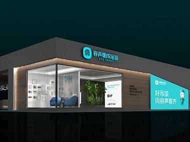 容声广州建博会展馆效果图-装修效果图