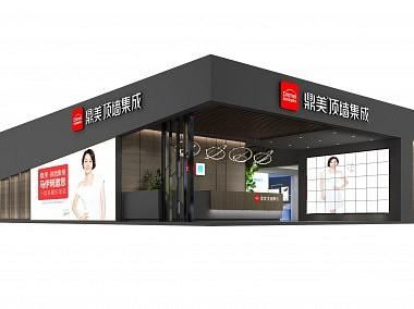 鼎美广州建博会展馆效果图-装修效果图