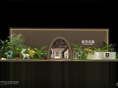 索菲尼洛广州建博会展馆效果图-装修效果图