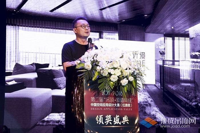 台湾近境制作创始人 唐忠汉 发表主题演讲