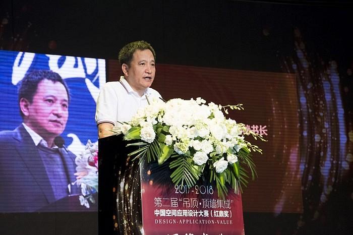 中国建筑装饰协会 副会长兼副秘书长 张京跃致辞