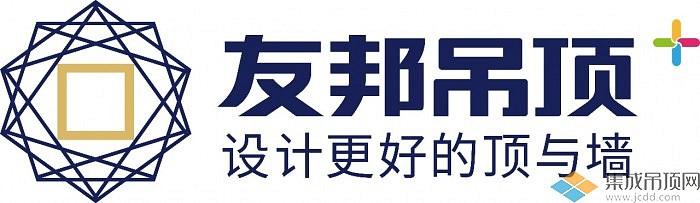 友邦吊顶logo