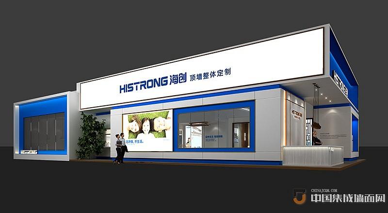 广州展海创集成墙面展馆