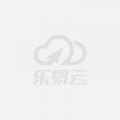 广州展 | 鼎美许龙梁:全新VI形象,做环保家居践行者