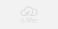 科技智领未来,S3芯·未莱,全球首发