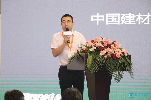 中国建筑联合会石膏建材分会会长秘书长