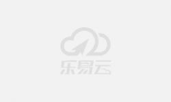 宝仕龙成功经销商故事——赵华