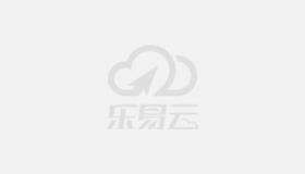 一辆赛车开进了北京国际建材展