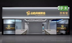 品格高端顶墙进军北京国际建材展暨设计博览会