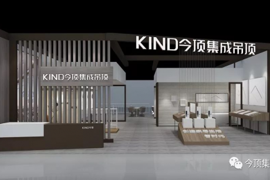 预告:今顶邀您莅临北京国际建材展暨设计博览会!