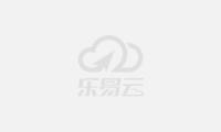 喜讯 | 江西上饶刘总成功签约赛华顶墙
