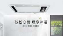 """中国进口博览引领""""智""""造消费时代,飞雕光辉升级,创想科技未来!"""