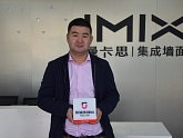 专访曼卡思王中亚:完善自身,立足行业品牌之林