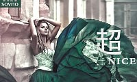 【索菲尼洛】墨绿色低调轻奢主义!超喜欢