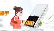 雙電機動力強 取暖無需等待—大自然溫莎堡五合一取暖器