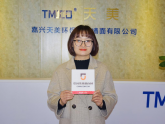 专访天美姚萍:坚守初心,将质量与环保融入产品细节