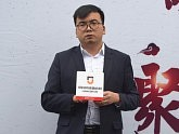 专访派格森刘忠涵老师:驭变聚行,共赢未来