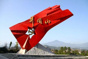 【奥华井冈山】游览红军故乡 感受红色旅游
