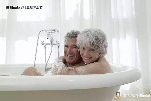 温暖沐浴节_浴室暖空调之爱的温暖 (3)
