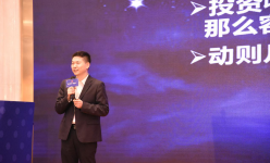 优牌董事长李瑞山:新常态下的顶墙质与量